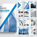 公司介紹公司文化2019企業畫冊大品牌高質量中國造宣傳冊