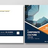 藍色商務風企業文化宣傳畫冊封面