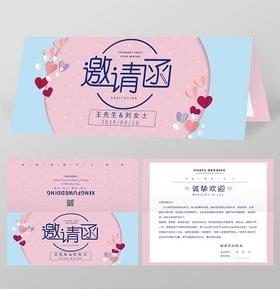 粉色小清新溫馨婚禮邀請函簡約