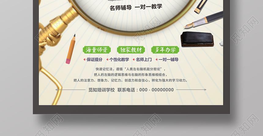 辅导班卡通彩色机械平面设计学历考试几何湘潭大学海报设计制造及其自动化图片