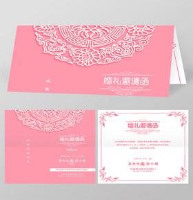 簡約粉色婚禮邀請函