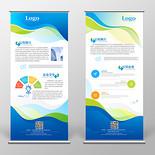 藍色科技企業公司介紹公司發展歷程易拉寶展架設計