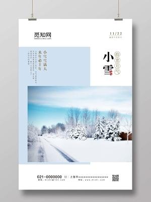 淺色經典黑色星期五小雪宣傳海報