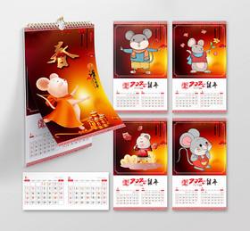 中國風2020可愛卡通鼠年大吉鼠年臺歷掛歷日歷模板設計