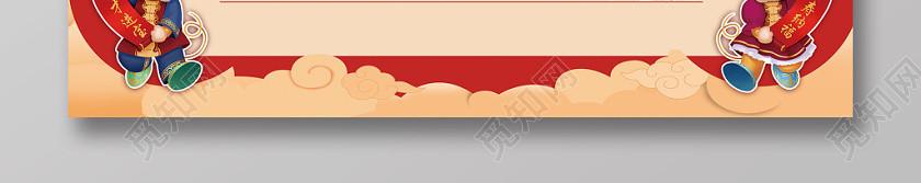 紅色喜慶恭賀新春鼠年大吉新年賀卡明信片祝福賀卡