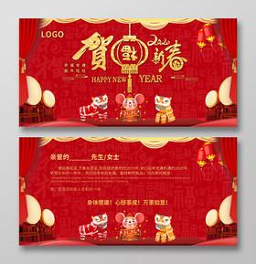 2020新年紅色賀新春賀卡金鼠賀歲春節賀卡明信片
