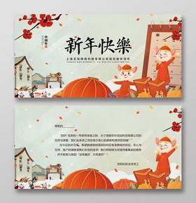 過年賀卡元旦賀卡插畫風中國年鼠年迎春新年快樂 賀卡明信片