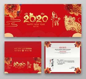 年會主kv公司年會元旦新年邀請函紅色喜慶公司2020鼠年年會邀請函