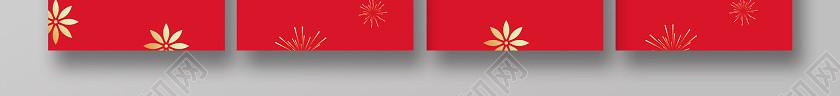 紅色喜慶2020新年鼠年新年快樂四聯掛畫吊旗設計