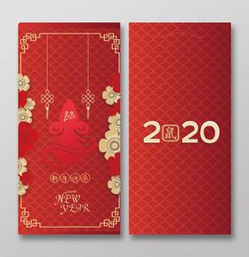 春節紅包鼠年紅包剪紙風紅色漸變花紋2020鼠年中國年鼠年紅包新年快樂新年紅包設計