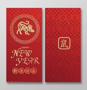 春節紅包鼠年紅包剪紙風中國風花紋2020鼠年中國年鼠年紅包新年快樂新年紅包設計