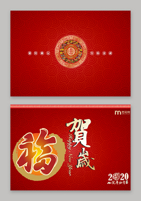 紅色幾何中國風漸變賀歲2020新年春節鼠年封面