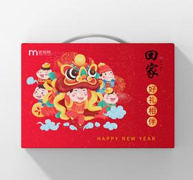 紅色卡通2020年貨節新年年貨禮盒包裝