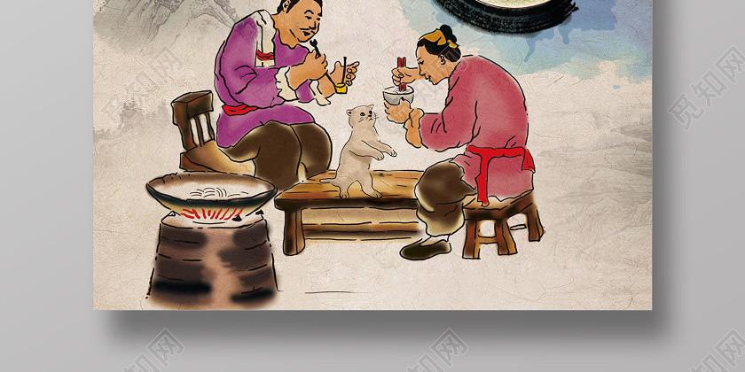 復古中國風古人吃面重慶小面重慶美食旅游炫彩海報