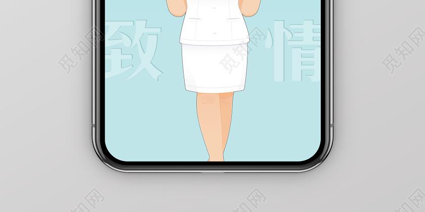 带口罩蓝色武汉加油团结一心抗击疫情公益手机海报配图抗击春天疫情
