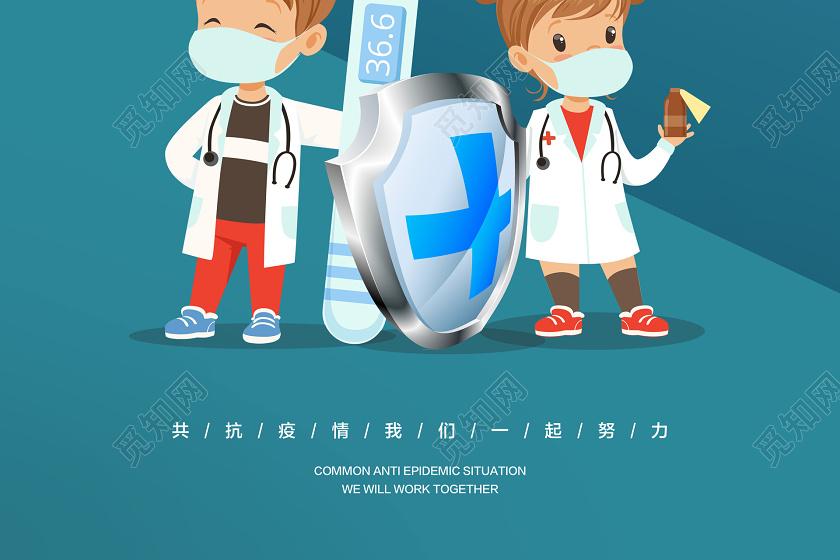 蓝色简约复工防疫两不误做好监测与防护新型冠状病毒宣传海报图片