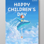 61兒童節快樂天藍色插畫簡約英文海報六一兒童節61