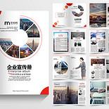 廣告公司畫冊企業畫冊整套公司介紹白色簡約公司畫冊企業宣傳企業宣傳冊畫冊