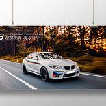 炫酷大氣汽車產品廣告宣傳海報展板