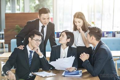 創業商務團隊工作形象圖片