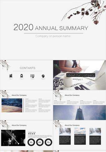 2020商務簡約年終總結PPT模板背景圖片下載