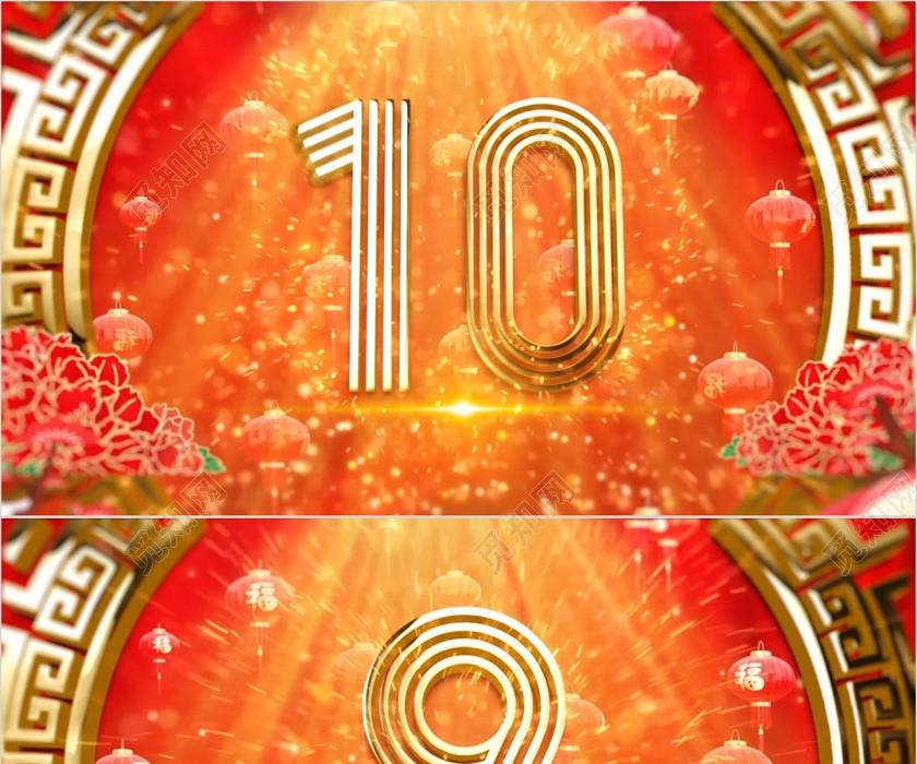紅色大氣10秒鐘倒計時年會開門紅ppt視頻模板