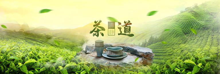 茶道茶叶背景