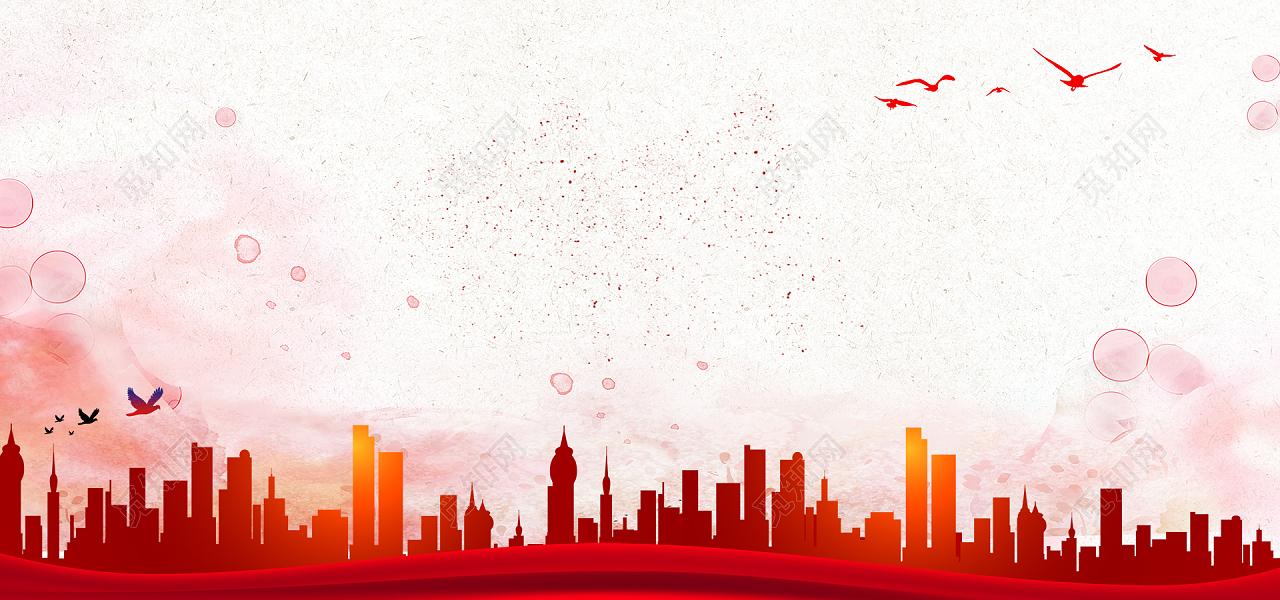 中国国徽_党建背景党建展板八一改革开放中国梦两会红色党建党政背景大 ...