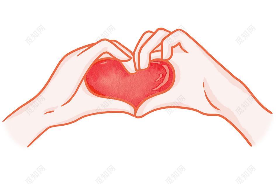 爱心手势双手比爱心素材笔芯情人节免抠素材