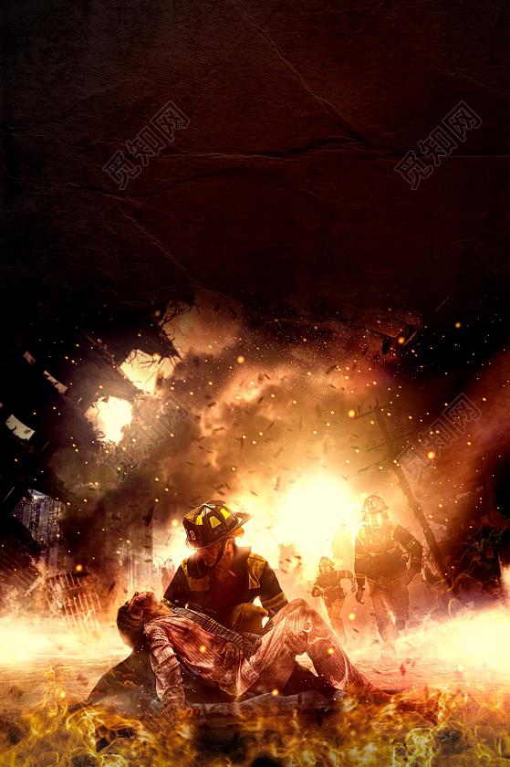 消防救人图标素材_在救人的消防员消防安全标语宣传展板黑色背景海报免费下载 ...