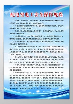 钳工操作规程_钢筋工安全操作规程制度牌图片下载-觅知网